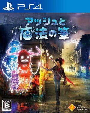 プレイステーション4, ソフト ()(PS4)()()