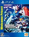 (メール便送料無料)(PS4)ガンダムブレイカー3 Welcome Price!!(新品)(取り寄せ)
