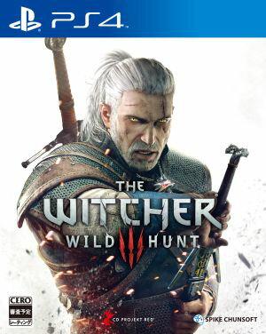 (ネコポス送料無料)(PS4)ウィッチャー3 ワイルドハント(ネコポス送料無料)(PS4)ウィッチャー3 ...