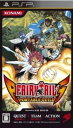 (PSP)FAIRY TAIL PORTABLE GUILD(フェアリーテイル ポータブルギルド)(メール便送料無料)(PSP)FAIRY TAIL PORTABLE GUILD(フェアリーテイル ポータブルギルド)(新品)