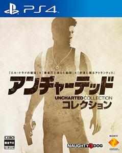 (ネコポス送料無料)(PS4)アンチャーテッドコレクション(新品)(あす楽対応)