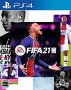 (送料無料)(PS4)FIFA 21(新品)(あす楽対応)