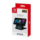 (メール便送料無料)(Switch)プレイスタンド for Nintendo Switch (新品)(あす楽対応)