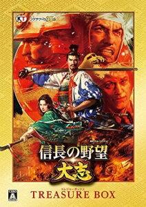 (SWI)信長の野望・大志 TREASURE BOX(ネコポス発送不可)(新品)(2017年1…