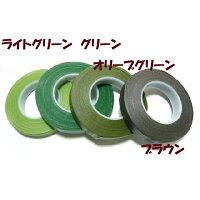 手芸材料◆花材・アートフラワー(造花)を作るときにくきに巻く粘着力のあるフローラルテープ◆フローラテープ12.5mm