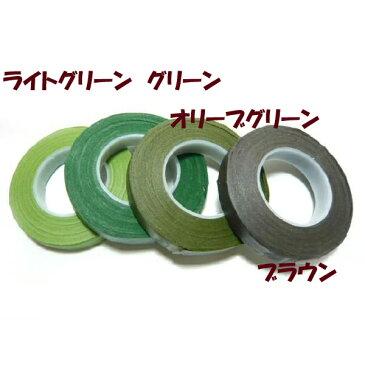 フローラテープ12.5mm 手芸材料 花材・アートフラワー(造花)