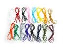紐・手芸材料◆根付やちりめん細工・和風小物作りに必要な和風紐♪中唐打ち紐(太さ2mm)110cm1本