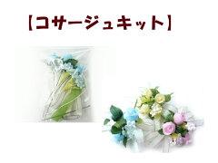 手作り・花飾り・造花◆公開レシピ!!卒業式・卒園式・入学式に!おめでたい金のエッヂ♪パールリボンのコサージュキット