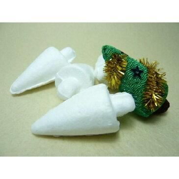 発泡スチロール クリスマスツリー ミニ 発泡成型素材