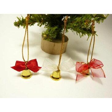 ベル 11mm 可愛いリボンつき 結婚式 クリスマス オーナメント 手芸材料
