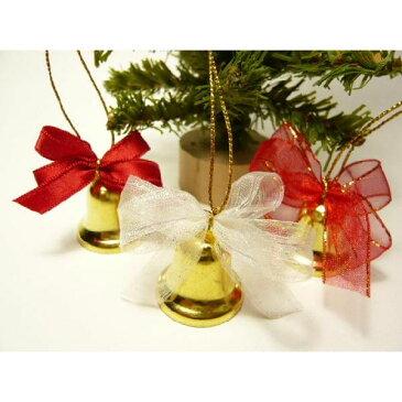 ベル 24mm 可愛いリボンつき 結婚式 クリスマス オーナメント 手芸材料