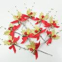 クリスマスケーキ 飾り オーナメント FX-5 ベルがついた金パールがお洒落な金のヒイラギ (10本入)