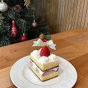 クリスマスケーキ 飾り オーナメント FX-8 どんぐりとパールラメリボンの緑のヒイラギ (10本) 3