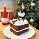 クリスマスケーキ ピック 飾り オーナメント シックなヒイラギ白リーフ銀パール(1本) 3