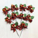 クリスマスケーキ 飾り オーナメント FX-28 ストライプリボンとどんぐり赤実 (10本入) 1