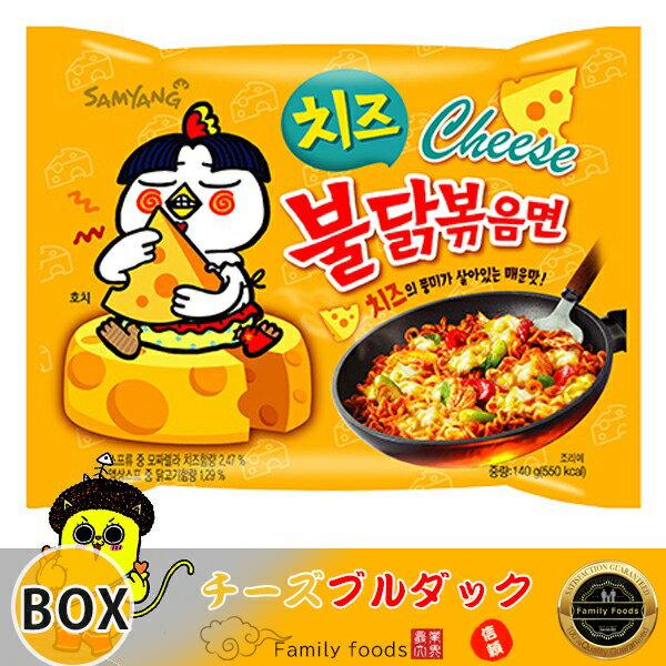 麺類, ラーメン  140g1BOX40