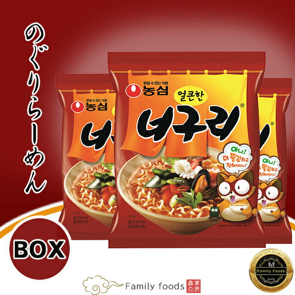 麺類, ラーメン  1BOX(40) NONGSHIM