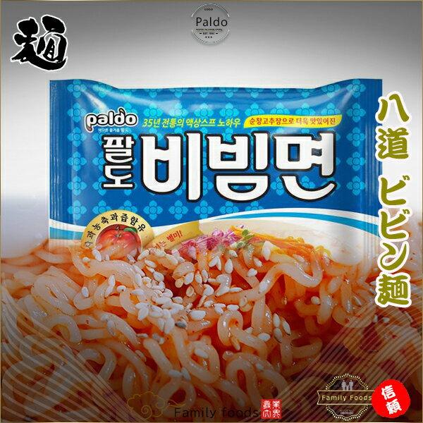 麺類, ラーメン Paldo 124g1 PALDO