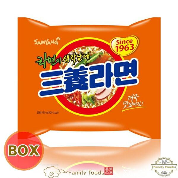 麺類, ラーメン  1BOX(40)
