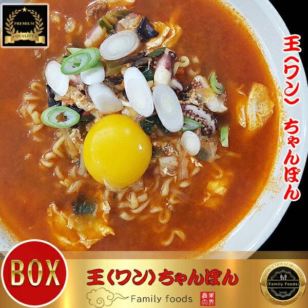 麺類, ラーメン Paldo 139g1BOX32 PALDO