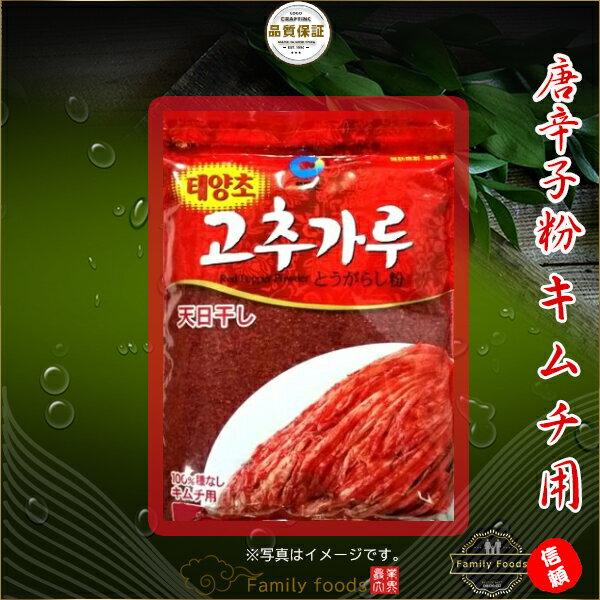 韓国調味料, その他 1kg