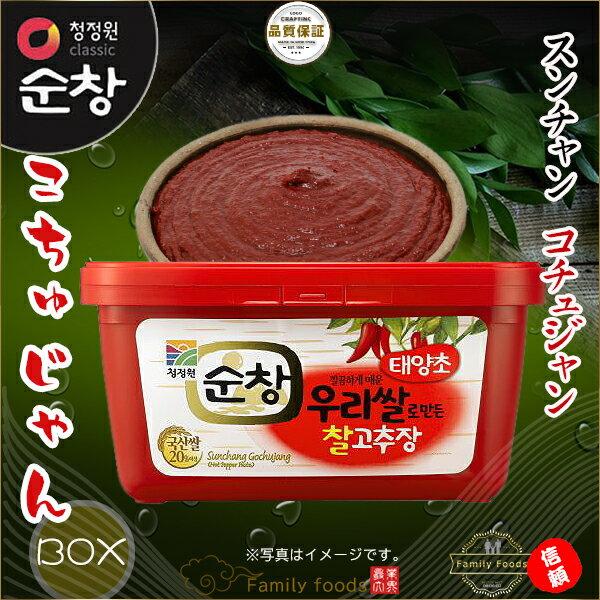 韓国調味料, コチュジャン  500g 1BOX20