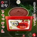 ヘチャンドル 韓国米で作った 激辛 コチュジャン 1kg ゴチュジャン メウン 韓国 食品 食材 料理 辛い 唐辛子 味噌 調味料 韓国ソース