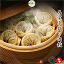 ◆冷凍◆「名家」手作り肉餃子420g■韓国食品■韓国料理/韓