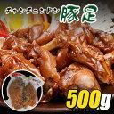 冷蔵 チャンチュンドン 小豚足 500g /タレ付き/テビチ/コラーゲンたっぷり/コラーゲン/韓国食品/韓国豚足/とんそく/チョッパル/韓国料理/野菜/えごまの葉/焼肉/肉