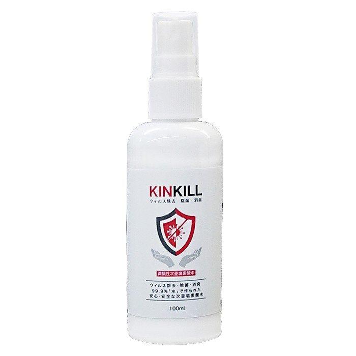 衛生日用品・衛生医療品, 自動手指消毒機  KINKILL 100ml5