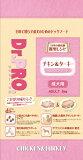 【正規品】ニチドウDr.PRO ドクタープロチキン&ターキー成犬用 6kg