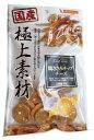 鹿児島県産ハーブ鶏トリーツチップス