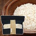 whitefox ホワイトフォックス プレミックス 玄米ごはんフレーク 100g (68304005...