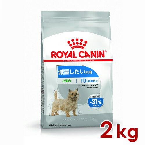 ロイヤルカナン CCN ミニ ライトウエイトケア 2kg(52901201)