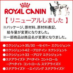 【正規品】【送料無料】ロイヤルカナンセンシブル胃腸がデリケートな猫用15kg1歳から10歳まで(52905087)