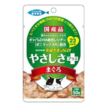 三洋食品 65食通たまの伝説 やさしさプラス まぐろ 50g パウチ (30900008)