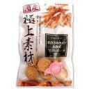 マルカン サンライズ ゴン太のササミチップス 野菜入り プチタイプ (50g) ドッグフード 犬用おやつ