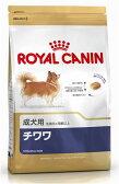 【正規品】ロイヤルカナン チワワ 成犬用 3kg(52902029)