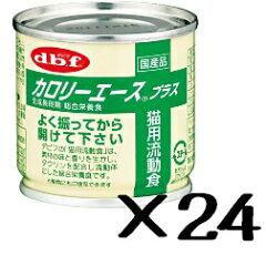 デビフペット カロリーエースプラス(猫用流動食)1ケース(85g×24缶)