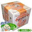 【正規品】サンテックオプト US-200 ポイ太くん 200枚入(30600001)