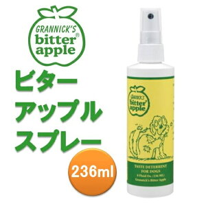【正規品】プラッツ ビターアップル スプレー236ml(64805200)