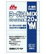 【正規品】森乳サンワールド ワンラック ヨーグルトMIX 20g×6包 (78104020)