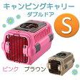 【正規品】リッチェルキャンピングキャリーダブルドア S ピンク