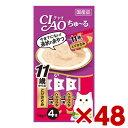 いなば CIAO ちゅ〜る 11歳からのとりささみ 14g 4本入り (12600110) × 48 (s1260022)