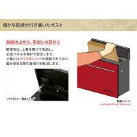 郵便ポスト/ノイエキューブ・グロース/壁付けタイプ