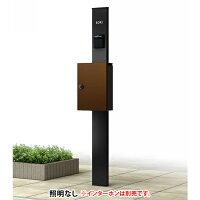 機能門柱/YKK/シンプレオ1型