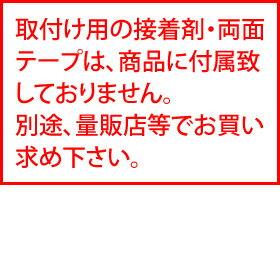 アクリル表札 プライ PYS-4-4(ホワイト) ※※ アクリル アート サイン 表札 新築 丸三タカギ 表札  ※※