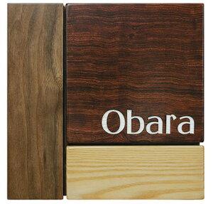 【天然無垢木材に特殊加工を施した表札】送料無料、世界の銘木にあなたの名前を刻む。天然木の...