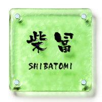 表札/江戸硝子サイン