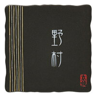 【送料無料・陶器】清水焼表札